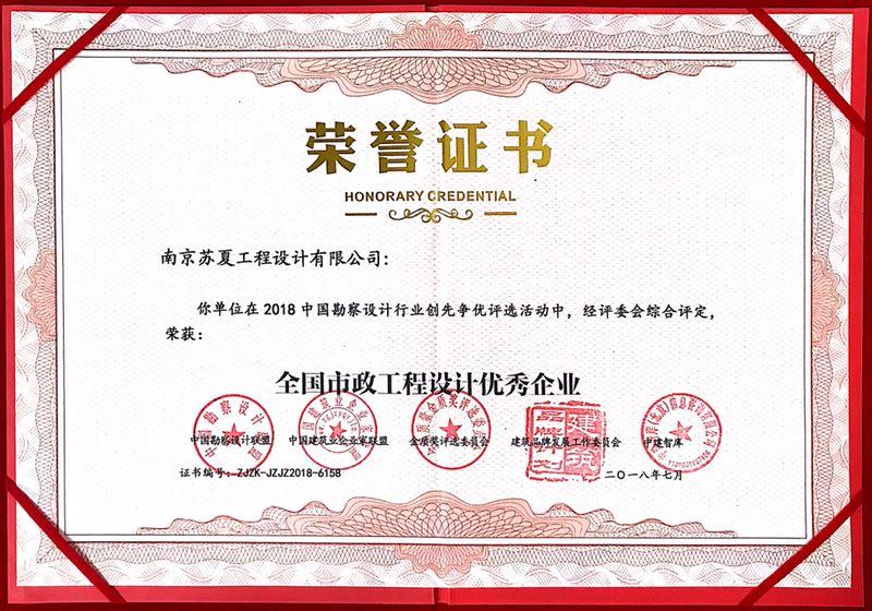 金质奖评选委员会联合了建筑品牌发展计划工作委员会,中国勘察设计图片